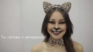 Halloween make up tutorial by Visage School