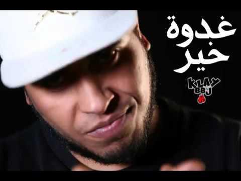 rap tunisien klay bbj 2016