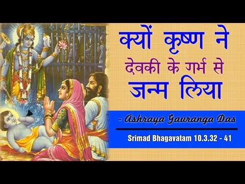 Video - Hare Krishna! Watch *SRIMAD BHAGAVATAM KATHA* in Hindi by HG Ashraya Gauranga Das *LIVE* on YouTube NOW by clicking on this link : https://youtu.be/FhBBi1vovgY