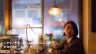 徳久広司さんの「愛しき歌たちよ」に収録されています。 このアルバムか...