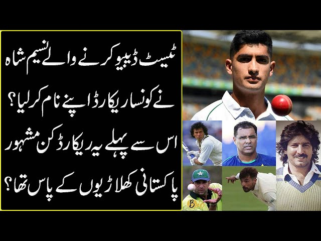History of Youngest Test Debut For Pakistan | 9 News HD