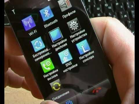 Внешний вид и меню LG GD880 (mini).MP4