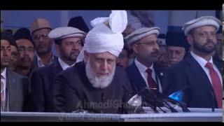 Phir Jalsa e Salana Ke Samaan Ke Din Hai - Jalsa Salan UK 2017 - Musawar Ahmad & Bilal Raja