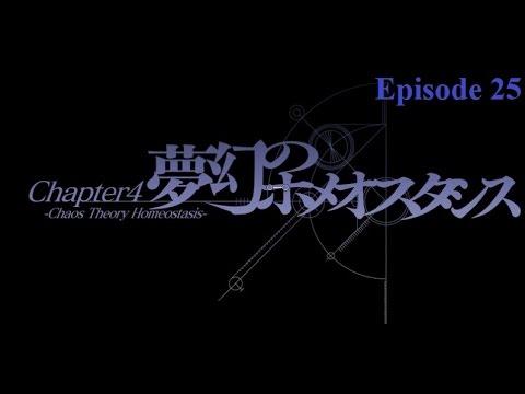 Steins;Gate Episode 25: Moeka's D-mail