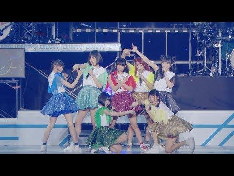 でんぱ組「ギラメタスでんぱスターズ」LIVE Movie(2017.12.30 at 大阪城ホール)