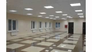 Ремонт Офисов Ключ(, 2014-08-10T23:44:00.000Z)