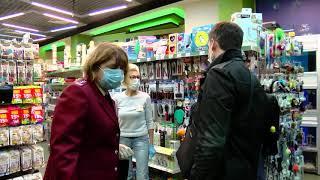 От автобуса до магазина. В Московской области усилили контроль за масочным режимом