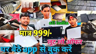 lappywala shop 2nd laptop patna||patna old laptop shop l || laptop 2nd पटना||By Traditional vlog