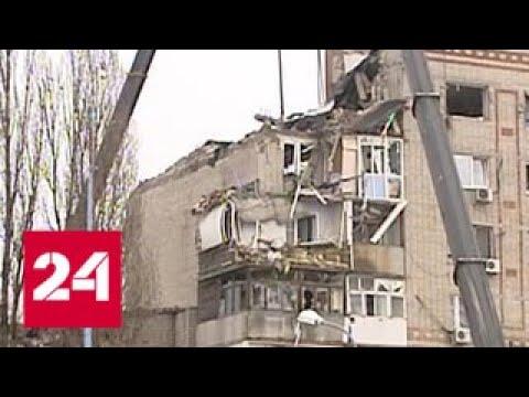 Спасатели завершат разбор завалов дома в Шахтах к середине дня - Россия 24