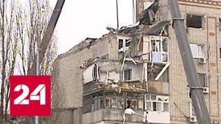 Смотреть видео Спасатели завершат разбор завалов дома в Шахтах к середине дня - Россия 24 онлайн