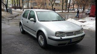 Установка защиты двигателя на Volkswagen GOLF 4