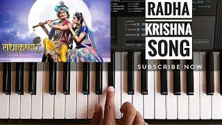 Radha Krishna Title Song Piano Cover   Radha Krishna Serial   Star Bharat