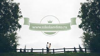 Свадебная фотопрогулка. Фотограф Горно-Алтайск