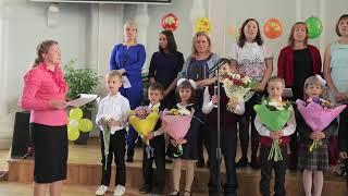 1 сентября 2017 год. пос. Заокский