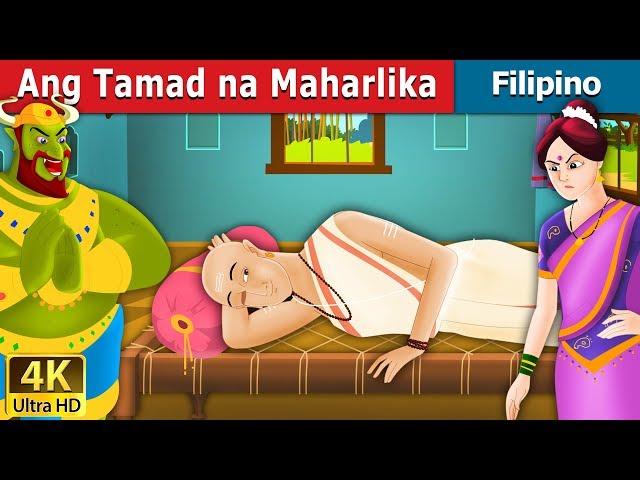 Ang Tamad na Maharlika | Kwentong Pambata | Mga Kwentong Pambata | Filipino Fairy Tales