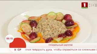 """Каша """"5 злаков"""" с фруктовым салатом"""