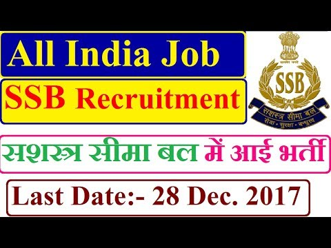 SSB Recruitment 2017 | 91 Posts | General Duty Medical Officer & Specialist Jobs