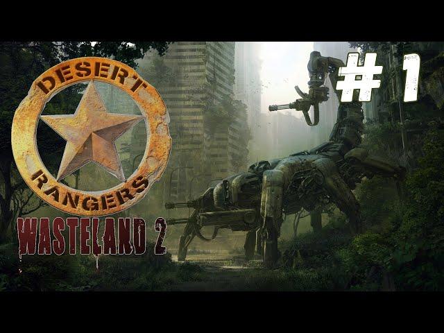 Wasteland 2 (видео)