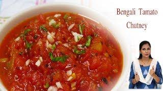 Bengali Tomato Chutney | Pebbles Recipe | Delicious Bengali Recipe | Indian Cooking Videos in Telugu