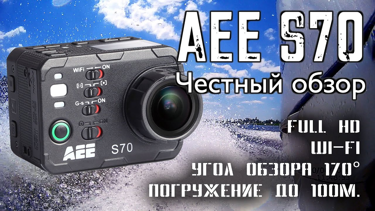 Capture stunning aerial footage with the aee ap cam ap9 gps drone 2. 4ghz 1080p 16mp s40 pro action camera drone!. The ap cam is an aerial.
