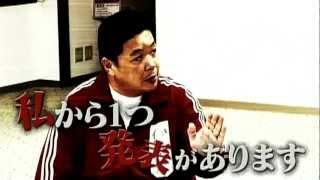 絶賛発売中のDVDシリーズ「伊集院光のばらえてぃー」地上波初登場第...