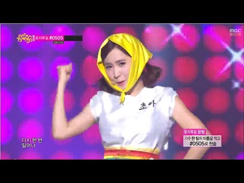 [Comeback Stage] Crayon Pop - Uh-ee, 크레용팝 - 어이, Show Music core 20140405