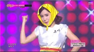 Watch Crayon Pop Uhee video