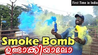 How to make a DIY SMOKE BOMB  | Dream Factory