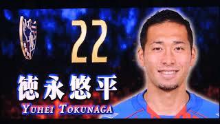 明治安田生命J1リーグ第31節 味の素スタジアム.