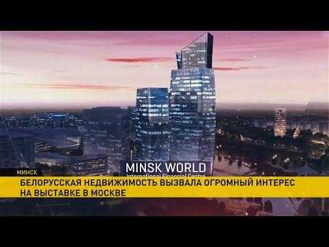 «Dana Holdings» представляет свою коммерческую и жилую недвижимость на выставке в Москве