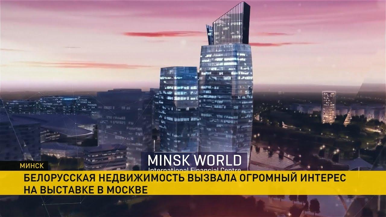 взять кредит в минске без справок и поручителей банк москва минск