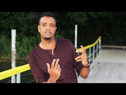 "Dawite Mekonen ""BURRAAQEE"" New Oromo/Oromiyaa Music 2018 (Official Music Video)"
