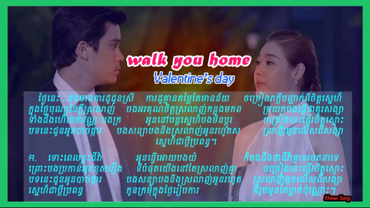 i fine thank you love you song