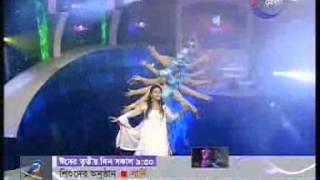 Dhin Tana Baje (Kona Live) Choreographed by Ivan Shahriar Sohag