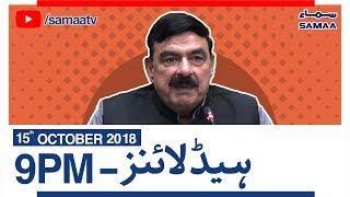 Samaa News Headlines | 9PM | SAMAA TV - Monday - 15 October 2018