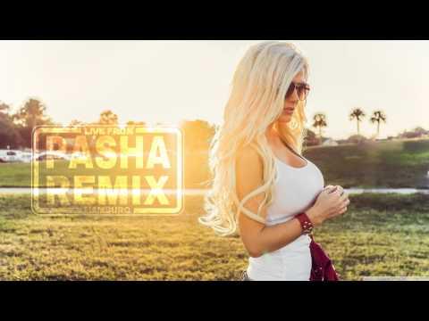 Sam Smith - Money On My Mind (Pasha Remix Hamburg) mp3