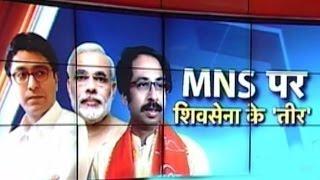 BJP-MNS