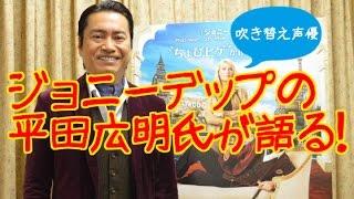 ジョニーデップの映画 最新作2015! 多彩なキャラクターを演じるジョニ...