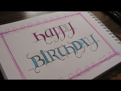 fancy ways to write letters how to write in fancy creative letters happy birthday 21672