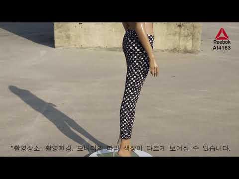 리복 레깅스 아이콘 여성 타이즈 AI4163