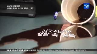 편집본][Story On] 100인의 선택 E03 물걸…