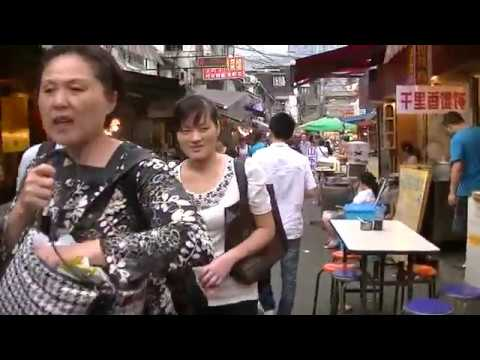 Street Food and Commerce | City God Temple Area 城隍庙 ChéngHuángMiào | Shanghai 上海