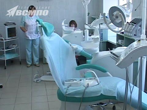 Обновлённая стоматология МСЧ «Тирус»