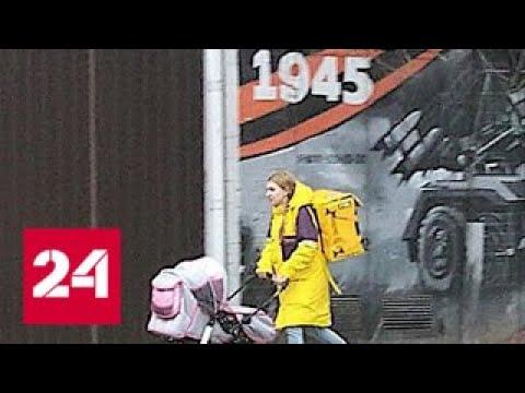 Фотография девушки в одежде сервиса доставки еды с коляской взорвала соцсети - Россия 24
