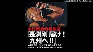 2016/04/23 TOKYO FM.