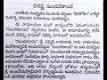 Sundarakanda along with lyrics (part 2)