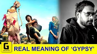 Real Meaning of & 39 GYPSY& 39 Movie Poster Review Raju Murugan Jeeva