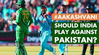 Should #INDIA play #PAKISTAN? #AakashVani