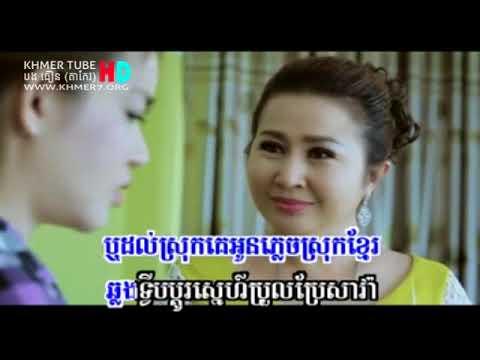 Music4u SD 168 07 Srok khmer chaim own Jam
