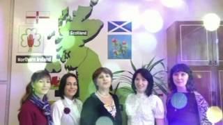 Видеопоздравление учителей Английского языка с днем учителя!) г.Елабуга Школа №10